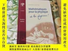二手書博民逛書店Mathématiques罕見pour la physique et les pbysiciensY20435