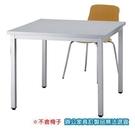 多功能桌 KP-9090G 餐桌 會議桌 洽談桌 灰色 /張