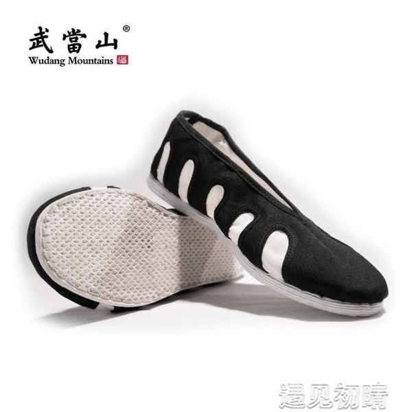 武術鞋武當山道士鞋傳統手工布鞋道士十方鞋武術太極練功鞋復古武當道鞋 快速出貨