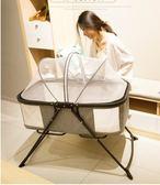 折疊嬰兒床便攜式新生兒寶寶