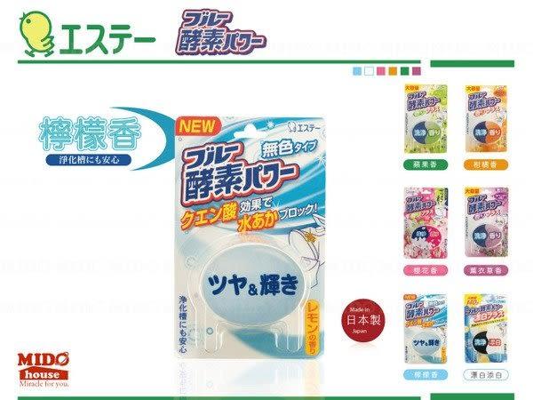 日本雞仔牌/馬桶藍酵素分解污垢清潔錠(無色檸檬香) 120g《Midohouse》