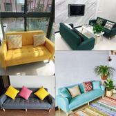 沙發小戶型雙人沙發北歐沙發簡約現代臥室服裝店沙發簡易布藝沙發 滿天星