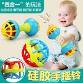 手搖鈴玩具嬰兒童0-1歲寶寶手抓可咬軟膠男孩女孩3-6-12個月8益智     西城故事