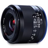 6期零利率 Zeiss 蔡司 Loxia 2/50 For E-mount 公司貨
