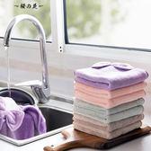 珊瑚絨掛式擦手巾加厚抹布洗碗巾廚房吸水毛巾清潔巾不掉毛洗碗布【櫻花本鋪】