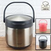 仙德曼輕量悶燒鍋保溫提鍋4.5L燜燒鍋316內鍋-大廚師百貨