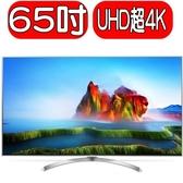 LG樂金【65SJ800T】65吋電視(奈米畫質評價優於KD-65X8500E)