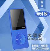 錄音筆 學生英語MP3播放器有屏顯示歌詞自帶內存插卡mp4外放學生版