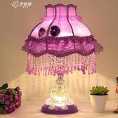 歐式公主床頭燈可愛女孩兒童溫馨浪漫創意現代簡約夜燈臥室小臺燈    伊芙莎