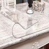 定制歐式餐桌墊茶幾隔熱墊pvc防水防燙印花塑膠膠墊水晶板軟玻璃桌布