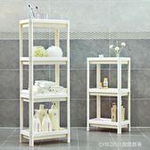 浴室置物架 衛生間置物架落地廁所洗手間盆架塑料臉盆儲物收納架子浴室收納架 童趣潮品