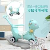 卡通塑料木馬兒童多功能寶寶滑行小推車早教機音樂搖馬禮物 JY7383【潘小丫女鞋】