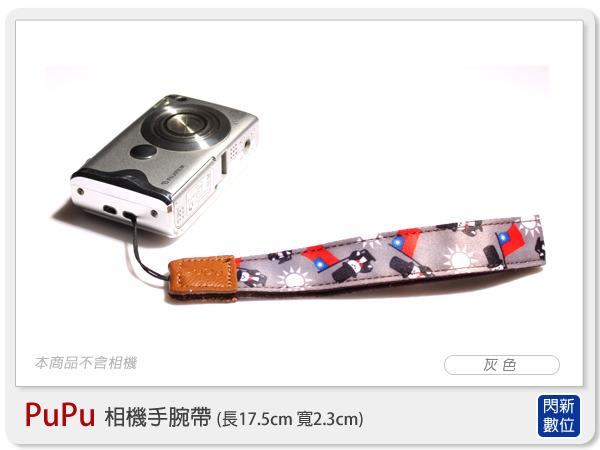 SUNPOWER 相機手腕帶 高彩度 高耐水洗 PUPU  灰色(適用S95 G12 GRD3 LX5 XZ1 EX1 P300 TX10 TX100V)