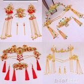 現貨出清 古代中式秀禾服頭飾新娘古裝頭飾髮箍流蘇鳳冠結婚髮飾品套裝 溫暖享家 9-5