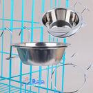 掛式寵物碗  鐵籠專用圓型碗 狗碗 寵物餐具 白鐵 餐碗 小型犬食盆 ☆米荻創意精品館