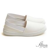 專櫃女鞋 MIT防磨腳鬆緊帆布懶人鞋-艾莉莎Alisa【24610071】白色下單區