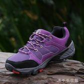 秋季反毛皮鞋登山越野跑鞋徒步鞋減震防滑透氣小碼女鞋登山鞋千千女鞋