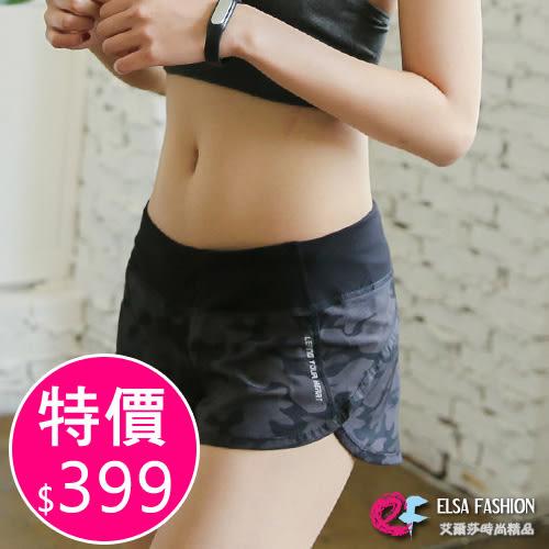 運動短褲 速乾迷彩拼色防走光瑜珈跑步健身短褲 艾爾莎【TAE3839】
