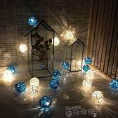 LED彩燈閃燈串燈滿天星浪漫裝飾布置房間臥室星星燈少女心 【品質保證】