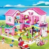 兼容樂高積木女孩子7益智力拼裝玩具8公主夢拼圖10別墅城堡6-12歲