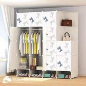 若斯簡易衣柜現代簡約韓式宜家風格衣柜 潮流小鋪