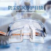 防風沙防塵勞保眼鏡騎車行護目鏡防油煙眼罩面罩組合303-3B 芊惠衣屋