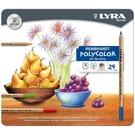 【德國 LYRA】2001240  林布蘭專業油性色鉛筆 鐵盒裝  24色/盒