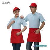 晶輝 團體制服~CH006 ~酒店餐廳服務員工作服圍裙廚師系腰圍裙蛋糕店面包房烘焙口袋圍裙