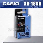 CASIO 卡西歐 專用標籤紙 色帶 18mm XR-18BU1/XR-18BU 藍底黑字 (適用 KL-170 PLUS KL-G2TC KL-8700 KL-60)