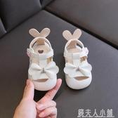 嬰幼兒軟底學步鞋女寶寶包頭涼鞋0-1-2一歲3小童公主鞋子透氣夏季「錢夫人小鋪」