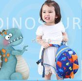 兒童書包 嬰寶寶防走失包男童1-3歲幼兒園書包女童雙肩背包兒童小包包 珍妮寶貝