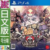 PS4 Skullgirls 2nd Encore(日文版)