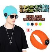 無線藍芽毛帽可拆式耳機(贈專用頭巾)