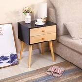 床頭櫃 北歐風床頭柜經濟型實木簡約現代個性創意簡單40cm寬長條型簡易小 HH1355【極致男人】