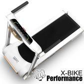 【X-BIKE 晨昌】小漾阿里智能跑步機/智能音箱跑步機 SHOW YOUNG-MAGIC
