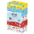 柔情盒裝面紙200抽*5盒【愛買】...