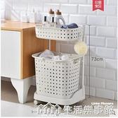 衛生間置物架浴室洗衣機廁所落地式收納洗澡洗漱台馬桶洗手間儲物 NMS生活樂事館