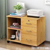 簡易床頭櫃簡約現代儲物櫃文件櫃床頭收納櫃床邊多功能小櫃子木質igo  印象家品旗艦店