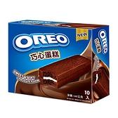 奧利奧OREO巧心蛋糕160g【愛買】