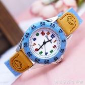 可愛小男孩兒童手錶中小學生透氣清晰數字女孩石英防水時尚腕錶 創意家居生活館