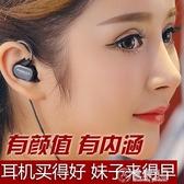 高音質金屬音樂耳機入耳式線控耳塞手機電腦通用游戲耳麥蘋果oppo  聖誕節免運