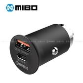MIBO PD+QC 4.0 30W 鋅合金 USB 車充