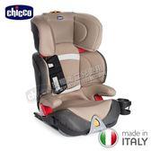 Chicco Oasys 2-3 Fixplus 安全汽座/安全座椅-琉光金 贈汽車椅背收納袋[衛立兒生活館]