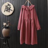寬鬆甜美超仙娃娃裙洋裝-大尺碼 獨具衣格 J2351