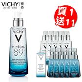 VICHY 薇姿 M89火山能量微精華 75ml (原廠公司貨) 專品藥局【2013698】