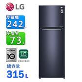 LG樂金 315L直驅變頻上下門冰箱 GN-L397C~含拆箱定位