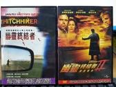 挖寶二手片-C22-000-正版DVD-電影【幽靈終結者1+2/系列2部合售】-(直購價)