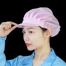 夏季廚師帽子防油煙防掉頭髮透氣網帽餐飲食品廠車間工作帽男女款 小天使
