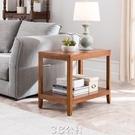 茶几 沙發邊幾客廳角幾角柜簡約茶幾側邊柜創意小方桌美式窄條邊桌