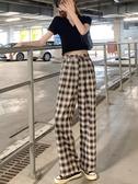 格子褲女寬鬆直筒垂感高腰2020年新款夏季薄款西裝休閒拖地闊腿褲 智慧e家